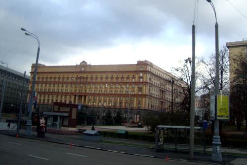 مقر المخابرات الروسية في موسكو: كي جي بي