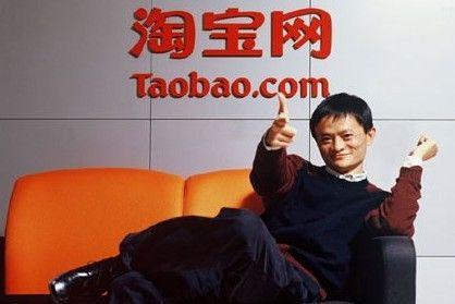 موقع taobao.com للمزايدة الإلكترونية جاء به جاك ما ليكون بديل إيباي في الصين