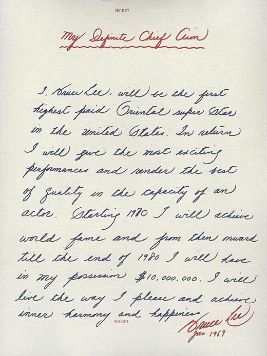 رسالة بروس لي