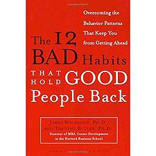 اثنتا عشرة عادة سيئة تمنعك من النجاح