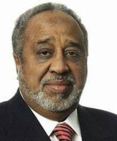 محمد حسين العمودي - يمني اثيوبي