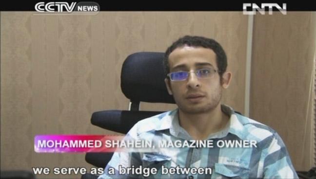 صورة من حوار قناة cctv الحكومية الصينية مع محمد شاهين