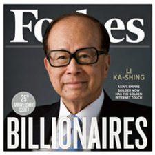 لي كا شنغ – من أفقر فقراء إلى أغنى أغنياء هونج كونج