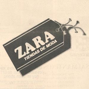 شعار محلات زارا الأول في 1975