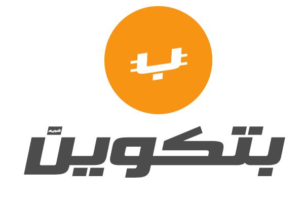 شعار بتكوين العربي